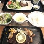 ステーキ厨房 紅花 - 料理写真:ランチステーキセット1500円、ワサビおろしハンバーグ定食1000円