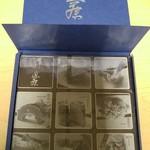 98535137 - 天ぷらのチョコレート