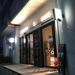 WORLD NEIGHBORS CAFE -