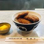 98539393 - カツ丼C(690円)