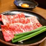 一升びん - ☆松坂牛 焼すき 2350円
