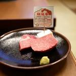 一升びん - ☆松坂牛 ヒレ 3150円