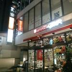 SALVATORE CUOMO & BAR - 食べログ的にはとても評判の金太郎というお鮨屋さんは3階、1階に今回のサルヴァトーレクオモがあります。
