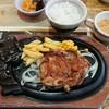 ブロンコ ビリー - 料理写真:炭焼きチキンステーキランチ