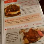 vege&bar シンバル -