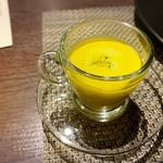 98541779 - かぼちゃスープ