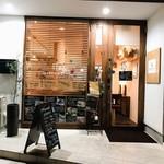 cafe & meal greenhorn -