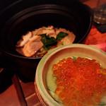 神楽坂 SHUN - 土鍋ごはん(鮭とイクラ) \1,382