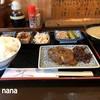 天ひろ - 料理写真:2018.12 ぬか炊きランチ(600円)