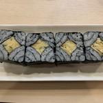 金太楼鮨 - 四海巻き