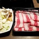 牛しゃぶ牛すき食べ放題 但馬屋 - 牛バラ肉とヤサイ