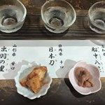 ホルモン焼き らーめん いなまる - 日本酒飲み比べ