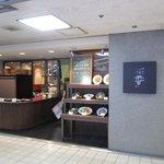 9855066 - 天神のど真ん中、天神ビルの地下一階食堂街にある丼、甘味処のお店です
