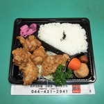 鮪牛 - 若鶏唐揚げ弁当