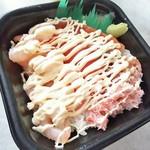 北海丼丸 - 私のマヨづくし丼