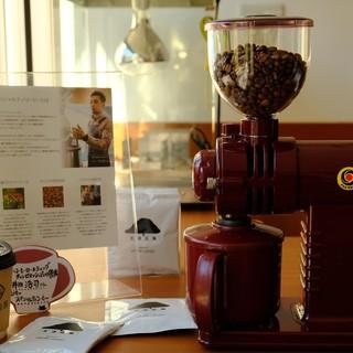 日本一のコーヒー!!