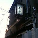 日本橋 玉ゐ 日本橋室町店
