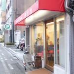 サンドイッチのタナカ - 昔懐かしい雰囲気のお店