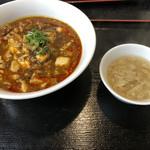 ロッキー - ロッキー丼