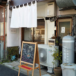 沖縄そばの店マドカ -
