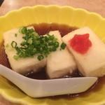 鈴の屋 - 揚げ出し豆腐
