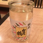 鈴の屋 - 賀茂鶴ワンカップ