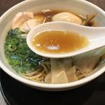 柳麺 呉田 -