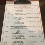 98569670 - 黒系ビールも多いのが嬉しい( ^ω^ )