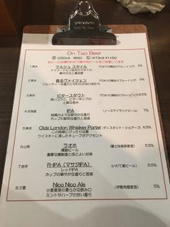 CarneTribe second クラフトビアバー - 黒系ビールも多いのが嬉しい( ^ω^ )
