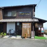 cafe Lac - 外観