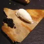 ヤマガタ サンダンデロ - 前菜 そば粉のクレープ クリームチーズ・キャビアのせ