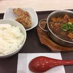 香港張家飯 - 数量限定麻婆豆腐定食(500円税別)