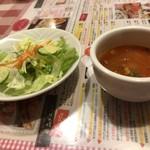 アリス - サラダとスープ