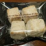 98573539 - ブールドネージュ和三盆クッキー