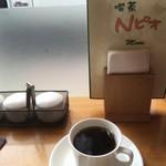 喫茶Nピオ -