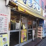 博多天神 - お店の入口