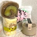 和菓子処 大角玉屋 - コーヒーロール + いちご生クリームどら焼き + トラさんのバナナ + ほうじ茶プリン