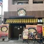 吉村商店 - 外観!