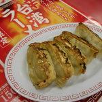 9858724 - 餃子