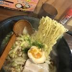 吉村商店 - ちぢれ麵!