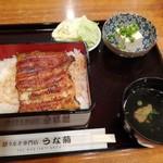 うな菊 - うな重(竹)1950円