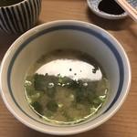 98584700 - 味噌汁!