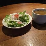 ビストロ ウナストラーダ - サラダとスープ