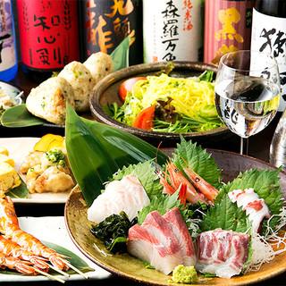 お料理も飲み放題も大満足!種類も豊富な郷味の充実コース♪