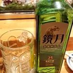 源寿司 - ドリンク写真:ボトルキ-プ鏡月