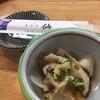 寿司仙 - 料理写真: