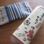 9860005 - 餅のどらやき&団子