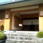 Shokusaiarakawa - 正面玄関
