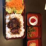 98601139 - 牛肉弁当 (国産和牛)