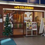 カフェ コロラド - 外観